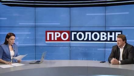 """""""Красные линии"""" МВФ: чего не стоит делать Украине, чтобы получить новый транш"""