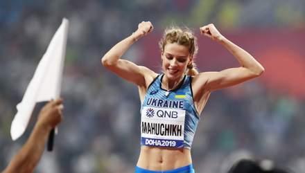 Олимпийская надежда Украины: история успеха 18-летней Ярославы Магучих