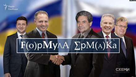 Що відомо про головного переговорника Зеленського: зв'язки з політичною елітою Росії
