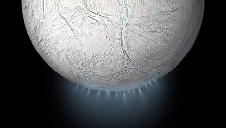 На супутнику Сатурна виявили органіку: що це означає