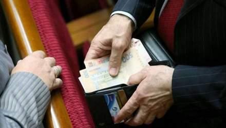 Чому депутатам та чиновникам варто підняти зарплату
