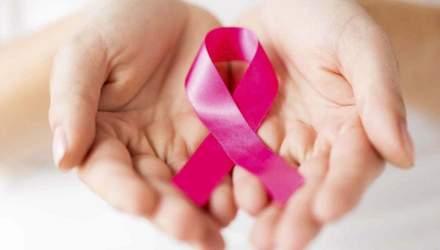 Безкоштовне обстеження на рак для львів'янок: де пройти