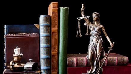 День юриста 2019: святкові картинки-привітання