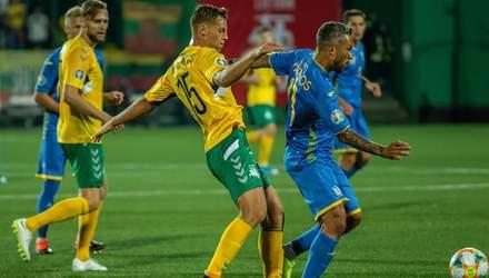 Сборная Украины в двух шагах от Евро-2020: анонс матча Украина – Литва