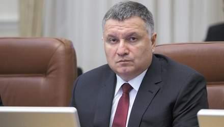 Головна ціль Авакова: які нові злочини вчинила поліція
