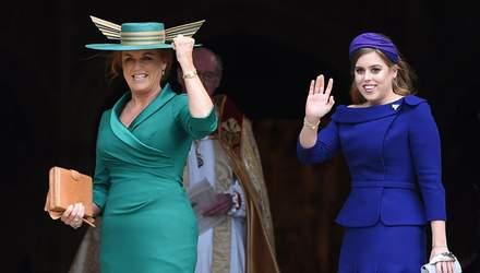 Мама принцеси Беатріс розсекретила деталі її весілля і заявила про спорідненість зі своїм зятем