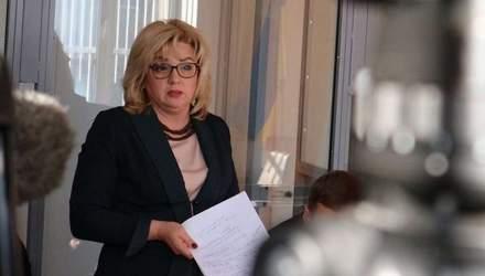 Незаконне збагачення на 10 мільйонів: гучна справа ексочільниці Держаудитслужби