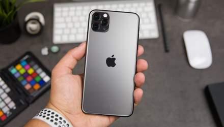 Скільки коштуватиме iPhone 12: припущення аналітика