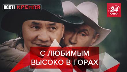 Вести Кремля. Сливки: Днюха путина. Подозрительный Кадыров
