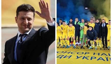 """Україна – Португалія: Зеленський емоційно привітав """"синьо-жовтих"""" з перемогою"""