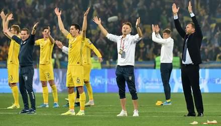 """От """"дела Мораеса"""" к победе над чемпионами Европы: путь Украины на Евро-2020"""