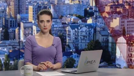 Выпуск новостей за 10:00: Пропагандист РФ в Киеве. Переговоры по Сирии