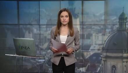 """Выпуск новостей за 14:00: """"Слуги народа"""" против журналистов. Избиение школьницы в Запорожье"""