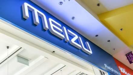 Официально: появилась дата анонса нового смартфона от Meizu