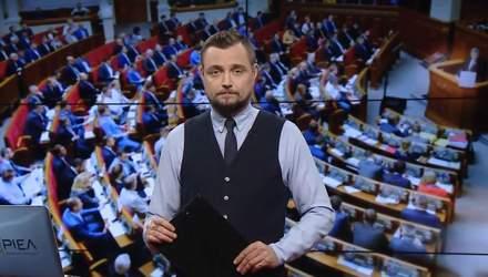 Выпуск новостей за 19:00: 150 дней президентства Зеленского. Эйджизм в Украине