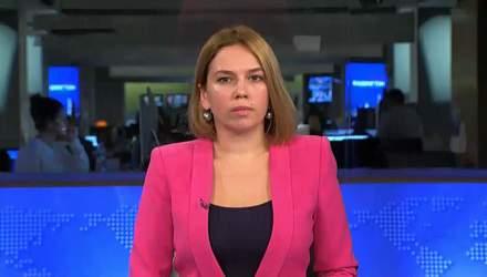 Голос Америки: В США принимали ставки, сколько раз вспомнят об Украине на дебатах демократов