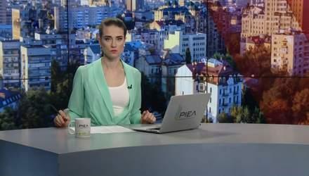 Выпуск новостей за 10:00: Ситуация на фронте. ДТП на Одесщине