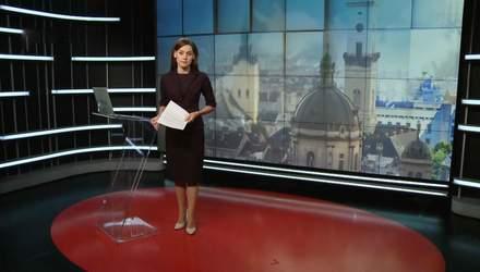 Выпуск новостей за 14:00: НАБУ задержало Гладковского. Протесты в Лондоне