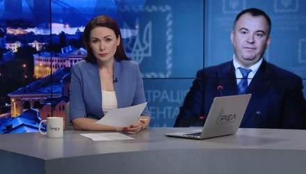 Підсумковий випуск новин за 22:00: Голодування Гладковського. Як захиститись від Мендель