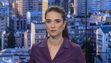 Випуск новин за 9:00: Перевірка каналу Мураєва. Ситуація на фронті