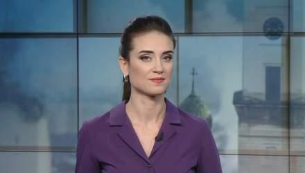 Випуск новин за 12:00: Година запитань до уряду. Пожежа на Рівненщині