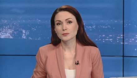 Выпуск новостей за 20:00: Суд над Гладковским. Изменения в бюджете