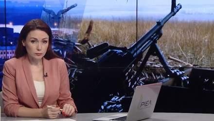 Підсумковий випуск новин за 22:00: Запобіжний захід Гладковському. Загибель на фронті