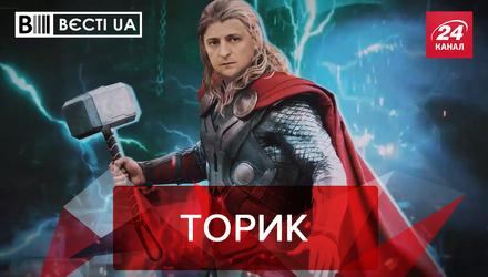 """Вести.UA: Молоток Зеленский. """"Юзик"""" подрабатывает кассиром"""