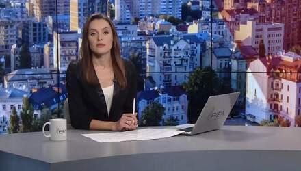 Выпуск новостей за 11:00: Последствия взрыва на заводе. Женщины в космосе