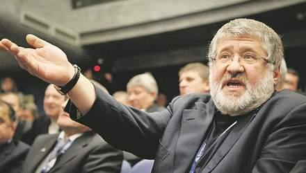 Украина победила Коломойского в суде Лондона