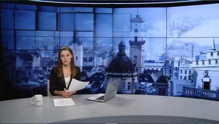 """Выпуск новостей за 15:00: ДТП с автомобилями такси. Новый председатель """"Самопомочи"""""""
