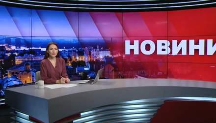 Итоговый выпуск новостей за 21:00: Протесты в Чили. В России прорвало дамбу