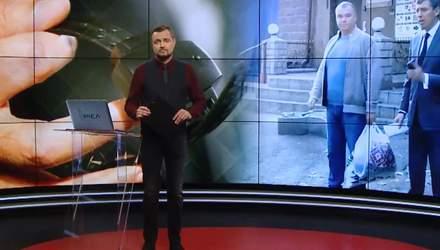 Выпуск новостей за 19:00: Новые посадки политиков. Паника из-за качества воздуха в Киеве