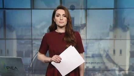 Выпуск новостей за 12:00: ДТП на Львовщине. Смог или туман над Киевом