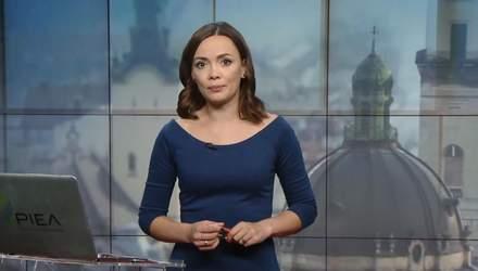 Выпуск новостей за 16:00: Встреча Зеленского и Штайнмайера.