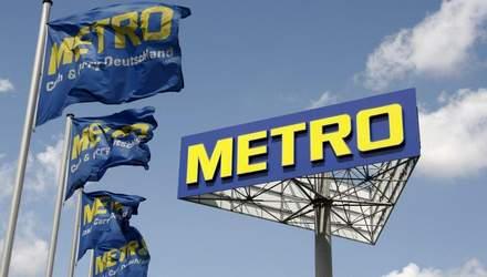"""В Чернигове """"МЕТРО Кеш энд Керри Украина"""" открыла торговый центр """"Бери вези"""""""