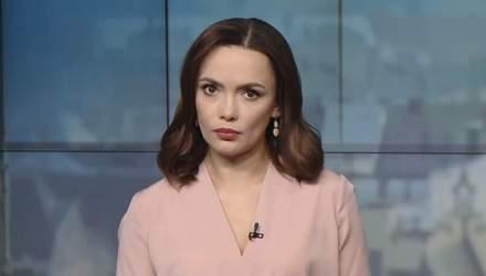 Выпуск новостей за 16:00: Перестрелка в Харькове. Отопление в Киеве