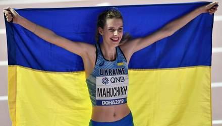 Украинка Ярослава Магучих признана лучшей юной спортсменкой Европы