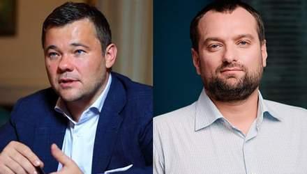 Скандальный бизнес-проект Богдана и Вавриша: что известно о новой застройке в Киеве