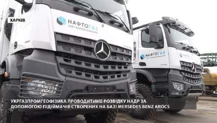 Українські газовики отримали нове обладнання – підіймачі, створені на базі Mercedes Benz Actros