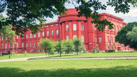 Киевскому национальному университету 185 лет: интересные факты