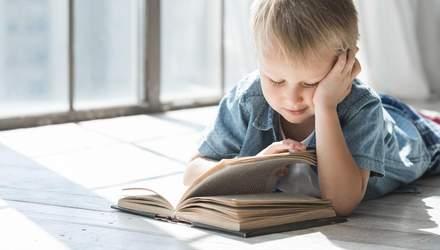 В скільки років починати вивчати англійську: поради для батьків
