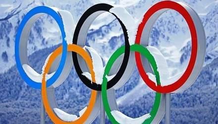Українським спортсменам виплатять понад 10 мільйонів гривень для підготовки до Олімпіади-2022