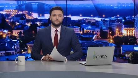 Выпуск новостей за 19:00: Гейзер из кипятка в столице. Школы Харькова остались без отопления