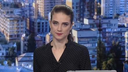 Выпуск новостей за 9: 00: Ситуация на фронте. Прорыв трубы в Киеве