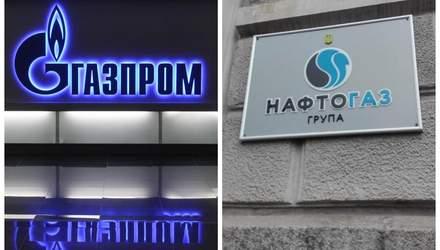 Газовый конфликт: какой план Путина и почему Кремль отстает