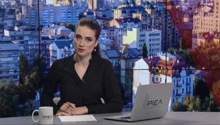 Выпуск новостей за 10:00: Стрельба в Харькове. Российские наемники в Ливии