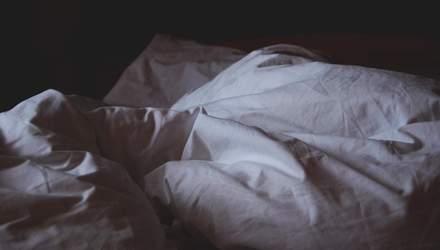 Короткий сон може викликати небезпечні захворювання