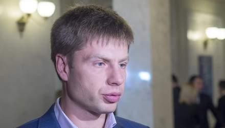 В Украине создали комиссию по стандартам государственного языка