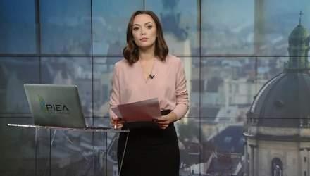 Выпуск новостей за 16:00: Стрельба в Днепре. Гепатит в Чернигове